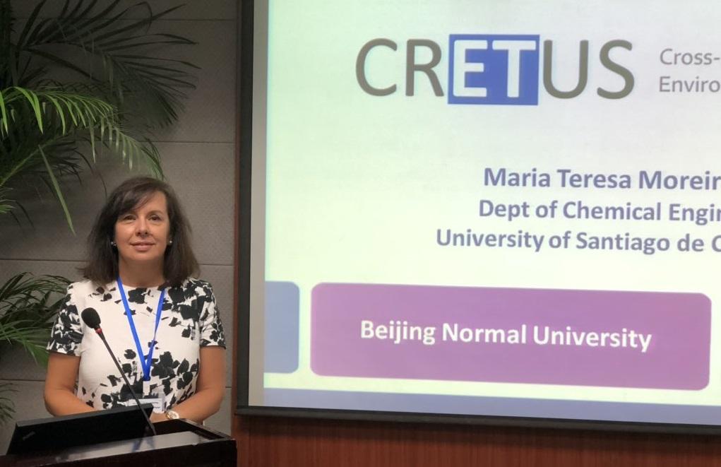 Las capacidades de CRETUS  presentadas en la Beijing Normal University, China